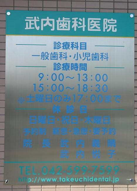 20080224150504.JPG